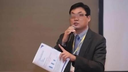 最新消息 鲍某某涉嫌性侵案 韩某某户籍变更违规 12人被处理