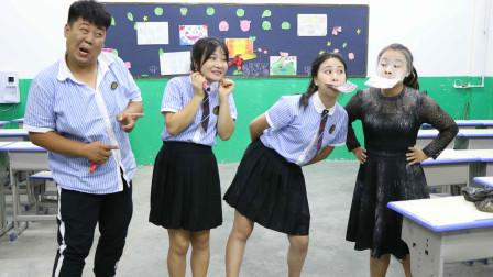 学霸王小九校园剧 老师和学生玩传面粉游戏 结果每次都喷老师一脸面粉 太有趣了