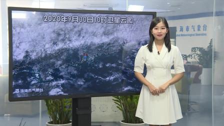 2020年9月30日午间珠海天气预报