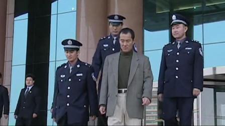 影视 市长下令抓捕领导 竟瞒着公安局长 不料惊动了省纪委