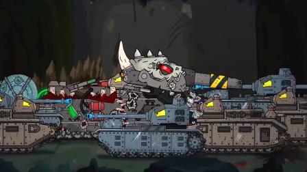 坦克世界(第二季)