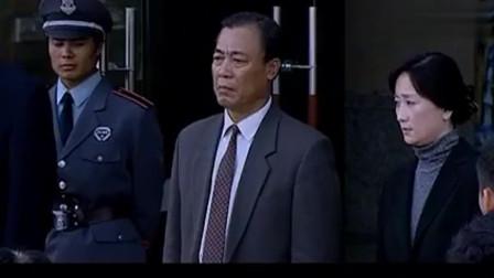 国家干部 夏中民当选登江市长 覃康被任命为纪委书记 大结局