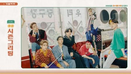 BTS Photo Book & DVD