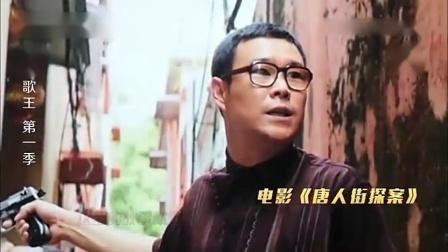 小沈阳一首《老男孩》 秒杀中国好声音 比原唱都好听