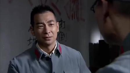 革命队伍严守纪律 师长爱惜铜锣 甘愿为他背锅受罚