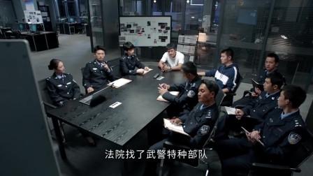 最初的相遇最后的别离 凶手不是林更新 会是刘伟吗