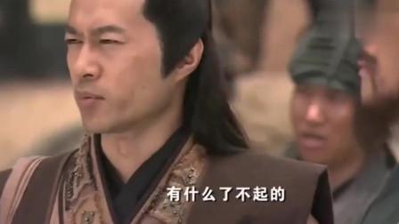 刘邦项羽第一次见秦始皇 分别说了一句话 却注定了他们的命运