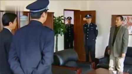 执行市长下令抓捕领导 瞒着公安局长 谁知却惊动了省纪委