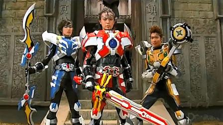 铠甲勇士 刑天小队的3副铠甲 不是原版的铠甲 而是量产的铠甲