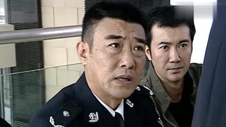 公安局长和女下属被举报 省纪委直接找女下属谈话