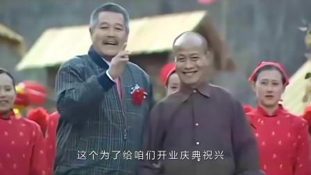 刘老根 龙泉山庄开业 老翟头上台献艺 场面热闹非凡