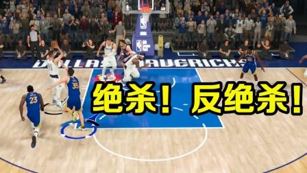 【布鲁】NBA2K21生涯模式:全流程解说!