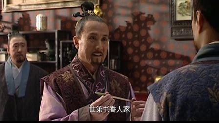 大明王朝1566 北京爱情故事里的吴魏