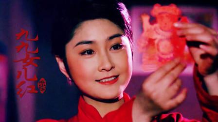 陈少华原唱这首《九九女儿红》太经典 歌声承载岁月 值得回味