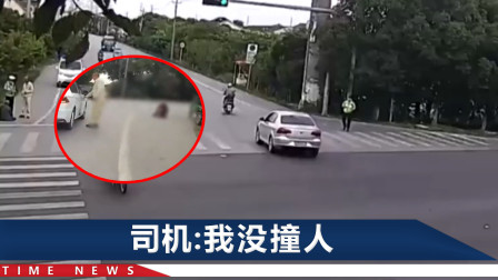 就他撞的我 江苏一老人驾三轮车倒地 幸好监控拍下全程