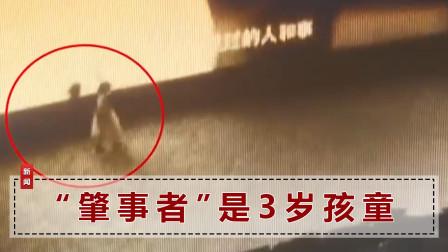 江苏女童拍打碰撞影院屏幕 或面临10万元赔偿 监控还原事发过程