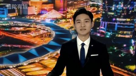 视频|区委中心组 扩大 视频学习会召开