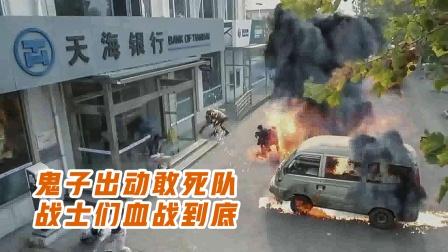 4名匪徒光天化日抢银行 打伤1人抢走200多万 警察全城围堵