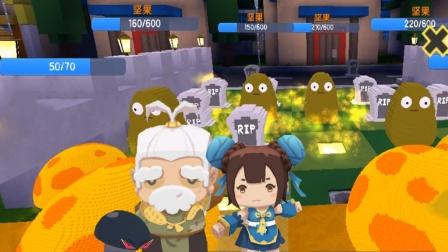迷你世界 植物大战僵尸 让毁灭菇来消灭一切