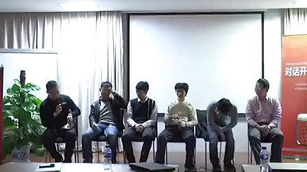 20121208-OpenStack天津-圆桌