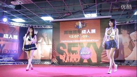 沖田杏梨 香西咲 性感熱舞(1080)2012高雄國際成人展