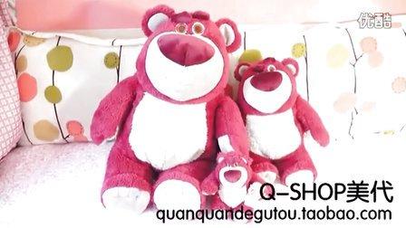 美国  迪士尼玩具总动员3 草莓熊 呛口小辣椒