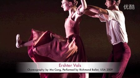 "Ershter Vals - ""First Waltz"" Choreography by Ma Cong马聪作品"