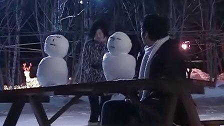 2007韩剧《幸福的女人》05