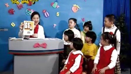 学汉语拼音 上 04