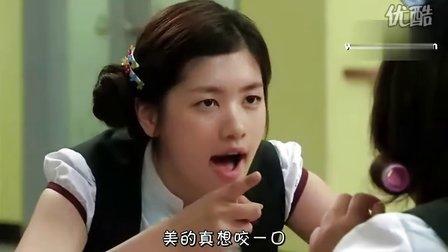 101011恶作剧之吻 网络版宣传片
