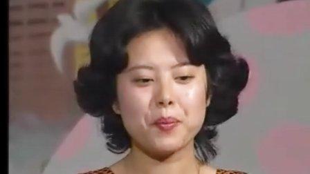汉语拼音教学视频 第8课
