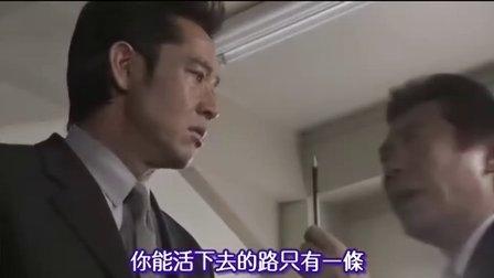 富豪刑警 103  深田恭子
