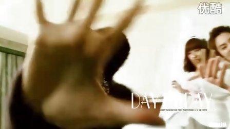 Day *y Day (日本写真花絮版)