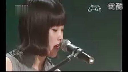 韩国新生歌手IU现场吉他GEE, 谎言, SORRY SORRY
