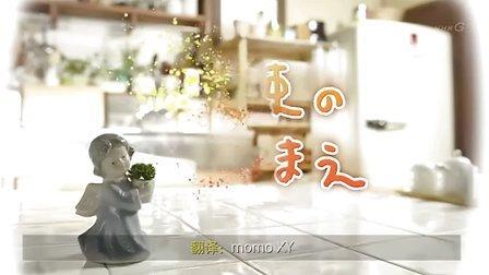 《天使之享》日剧.中日双语字幕.全五回.Ep03