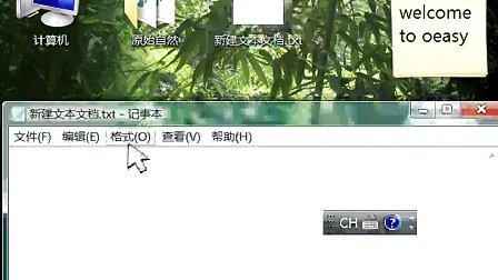 字体03input 输入法