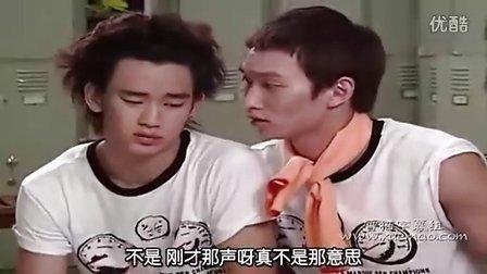 泡菜奶酪微笑韩语中字9