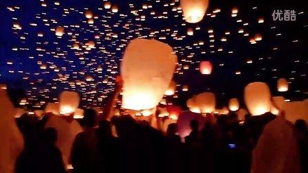 波兰夏祭万人放孔明灯