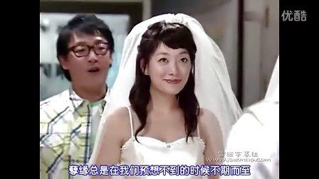 泡菜奶酪微笑韩语中字5