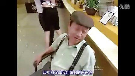 泡菜奶酪微笑韩语中字2