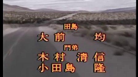 【无字幕】_山河燃ゆ_第04回_別れの絵草紙