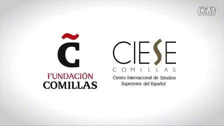 Fundación Comillas. Español para las Finanzas