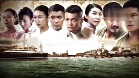 唐山到南洋 (2013)  01【新加坡剧】