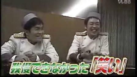 世界上最最搞笑非它莫属-日本搞笑综艺节目不准笑之新闻社24小时未公开1