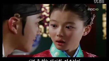 """해를품은달 """"烟雨""""童年实体@金有贞Cut"""