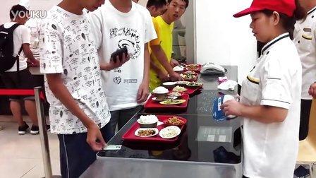 上海交通大学智盘-自选餐厅快速结算系统应用场景