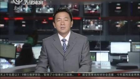 19:45直播中超第9轮:广州恒大VS上海上港(五星)[晚间体育新闻]