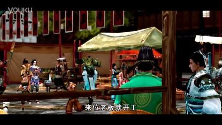剑网三之音乐剧《最美的时光》雾月嫣儿相恋3年幸福微电影【思慕刻出品】