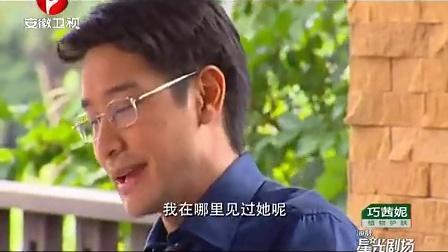 无忧的天堂 国语版 第3集