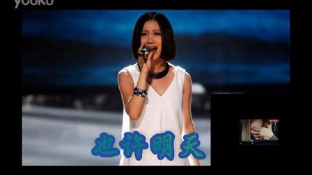 《也许明天》中国好声音第二季姚贝娜第三季张丹丹-由美 你更喜欢哪个版本